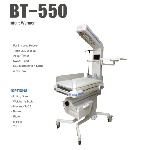 Máy sưởi ấm trẻ sơ sinh BT-550 - Bistos